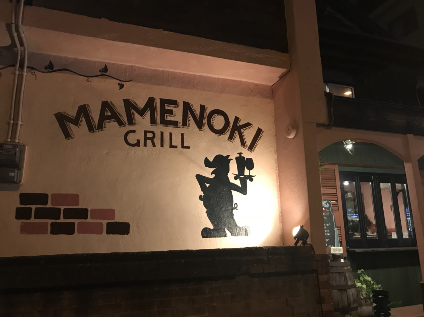 クリスマスディナーおすすめのお店 グリル mamenoki