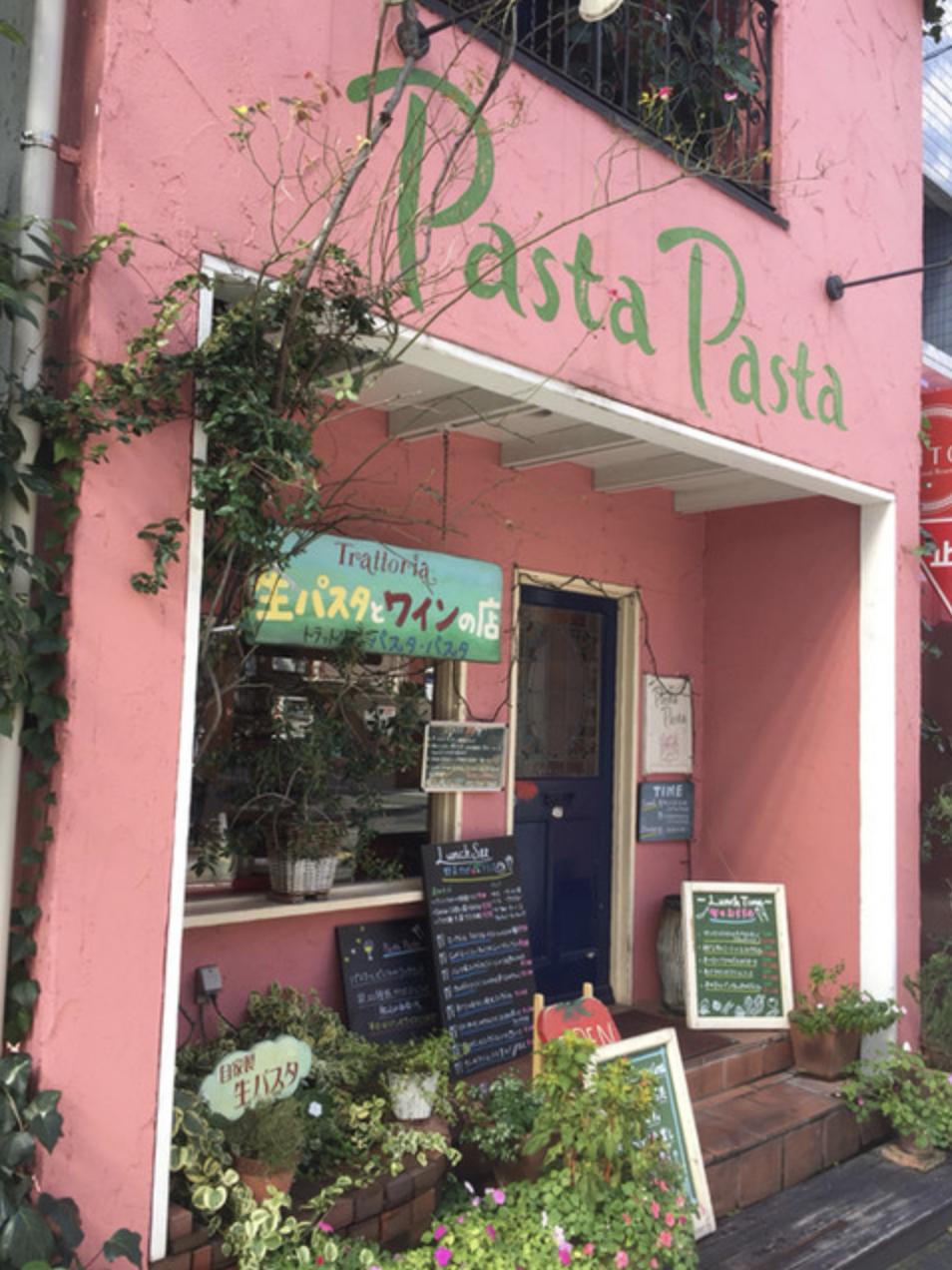 【薬院】自家製生パスタとワインの店、Pasta・Pasta (パスタ・パスタ)