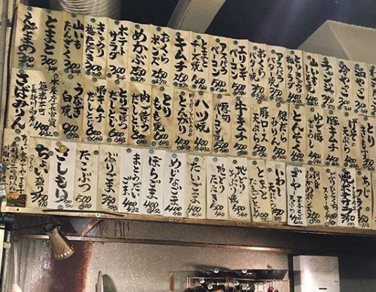 須崎の超人気うどん酒場!「つきよし」