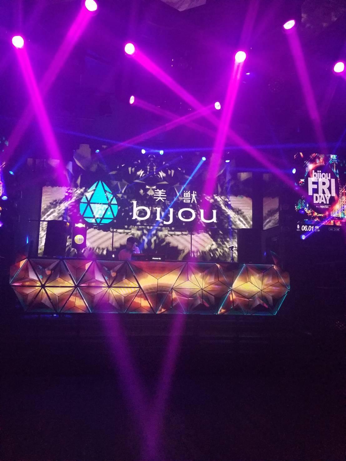 bijou-美獣- 中洲の夜は踊るクラブで盛り上がろう!