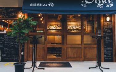 【薬院】九州の食材で作る無国籍創作ビストロ「自然派ビストロCORE」